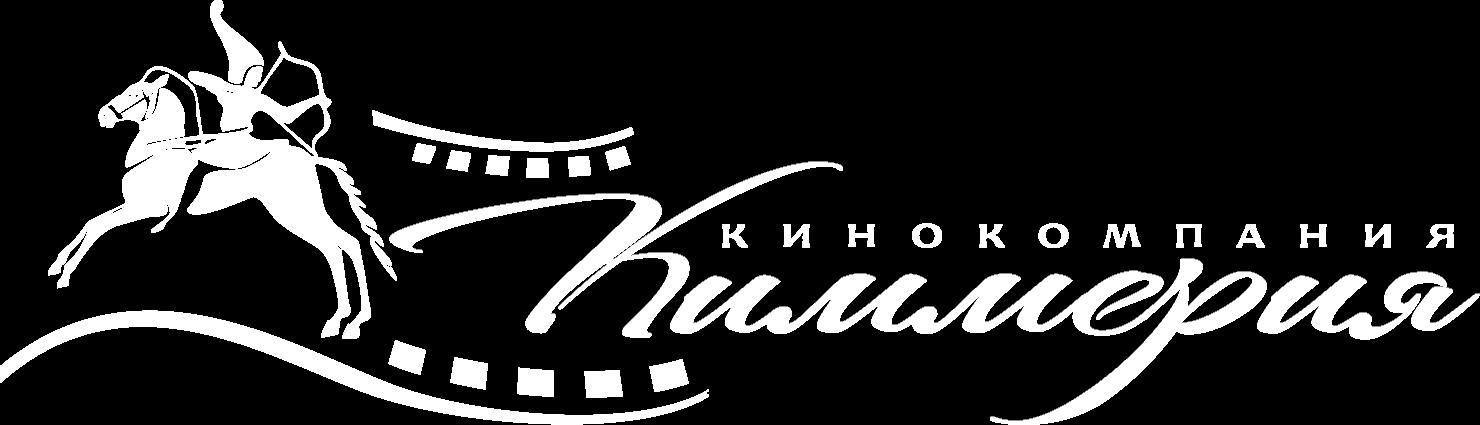 Kimmeriya в Ялте | Снимаем фильмы и видео в Крыму